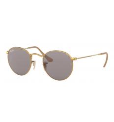 Gafas Ray Ban - Comprar gafas de sol RayBan originales - Glasstor 5b02956be6