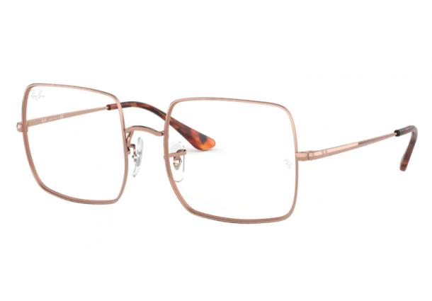 Gafas Ray Ban RX 1971V SQUARE  2943