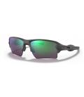 Gafas Oakley Flak 2.0 XL OO 9188-F3