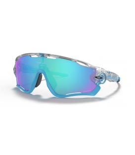 More about Gafas Oakley Jawbreaker OO 9290 40