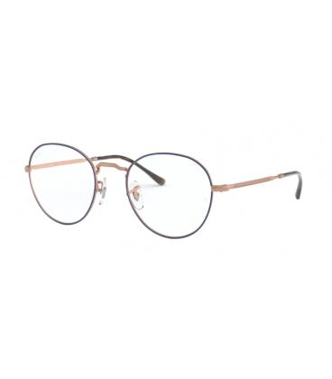Gafas Ray-Ban  RX 3582V 3035