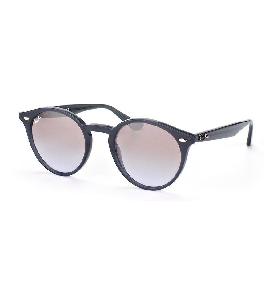 gafas ray ban 2180